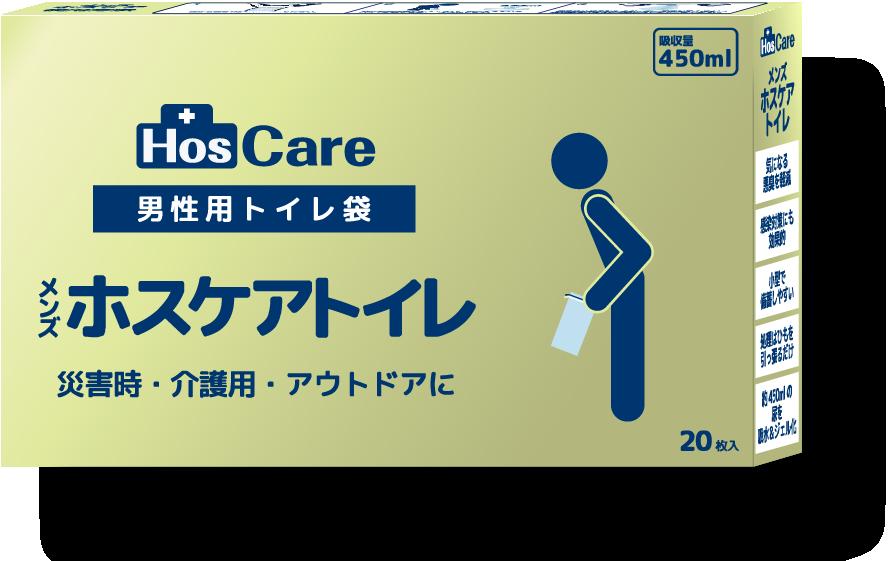 男性用トイレ袋 メンズホスケアトイレ